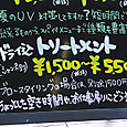 20140702n002