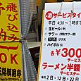 20140702n005