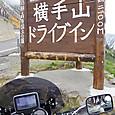 20150521n005