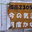 20150326n019