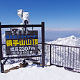 20150326n021