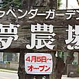 20160416n003