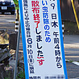 20160621n006
