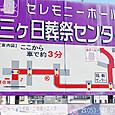 20161104n001