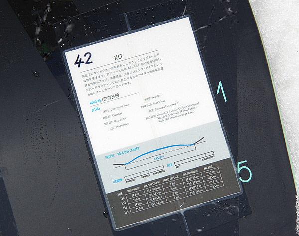 20170318n016