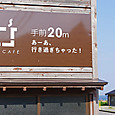 20170522n003