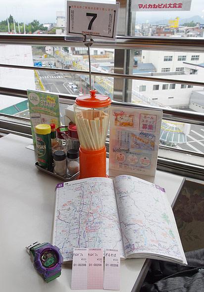 S660 マルカン大食堂