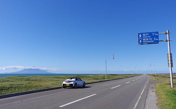 S660 北海道ツーリング 道道106号 オロロンライン 快晴