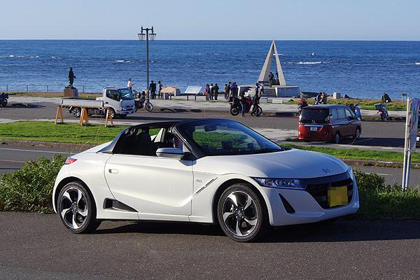 S660 北海道ツーリング 宗谷岬 駐車場