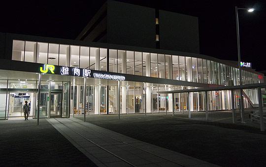 S660 北海道ツーリング 夜の稚内駅