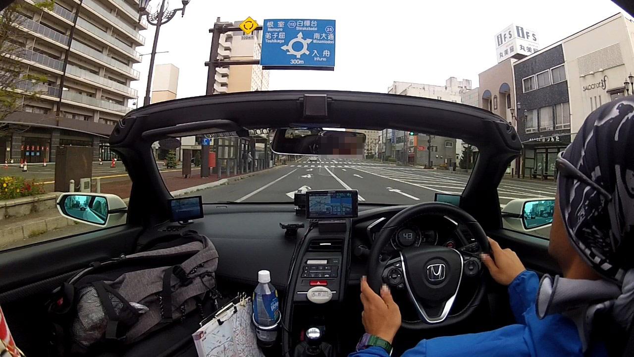 S660 北海道ツーリング 釧路 幣舞橋ロータリー
