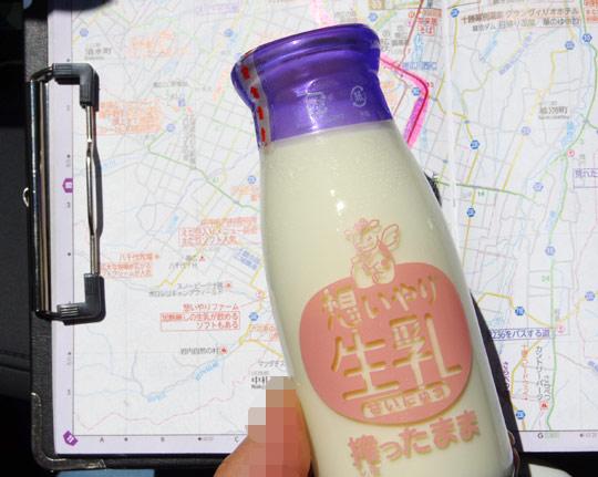 S660 北海道ツーリング 中札内 想いやりファーム 無殺菌牛乳