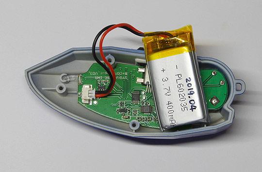 B+COM Music 電池交換 自力で修理
