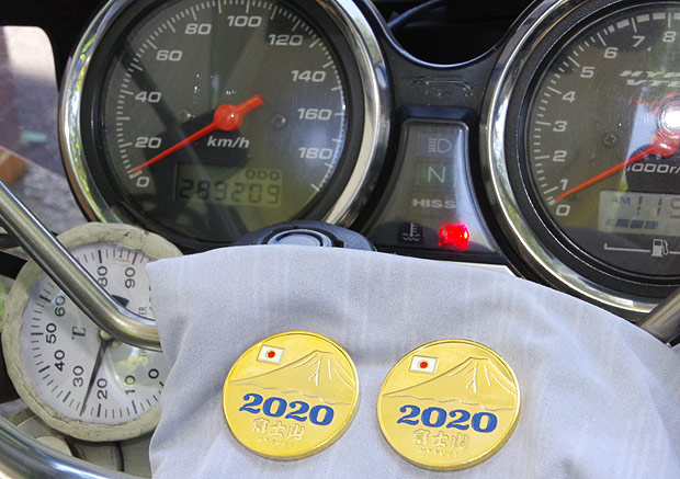 富士山記念メダル 2020年版購入 CB400SF オドメーター 29万キロに届かず、289209km